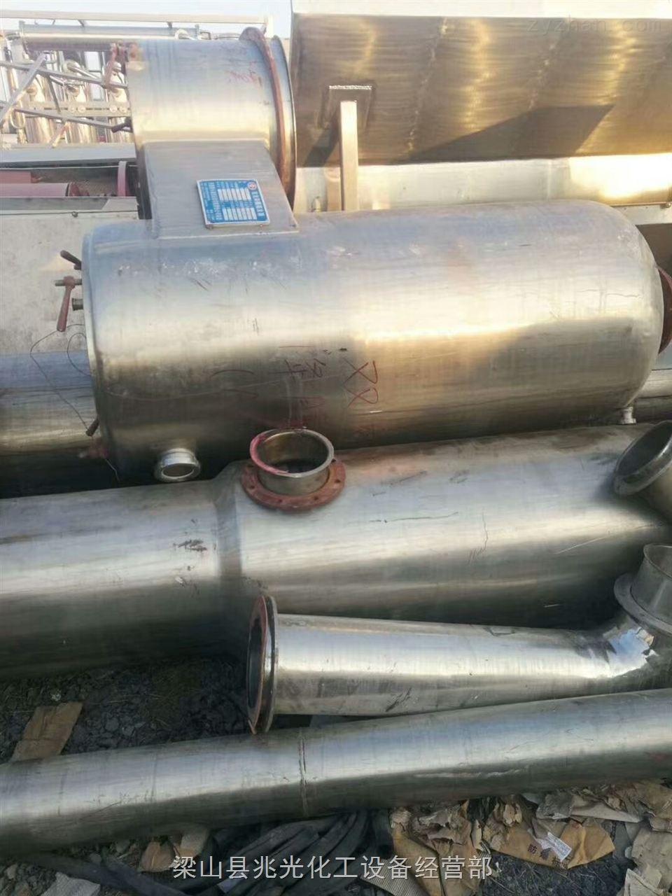 二手2000L2吨单效浓缩不锈钢蒸发器出售