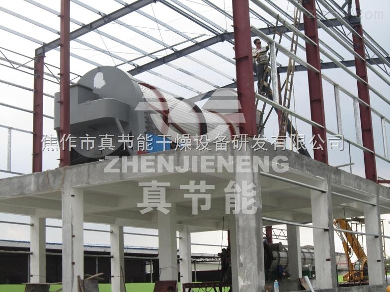 江苏低温滚筒印染污泥烘干机