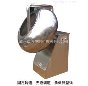 泰兴市苏中制药机械有限公司