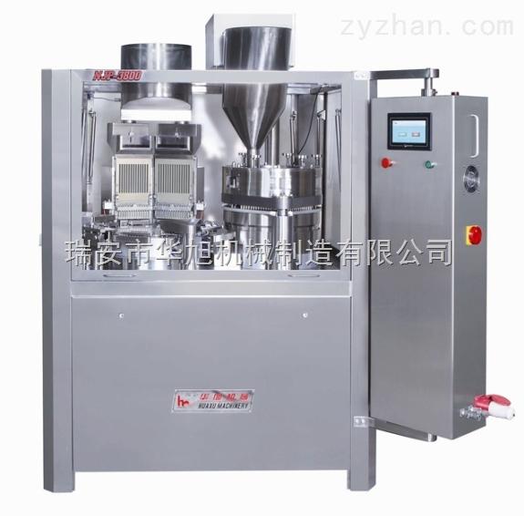NJP-3800瑞安华旭全自动胶囊充填机