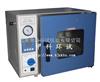 DZF-6020北京真空干燥箱/小型真空烘箱