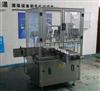 SGY-1苏州眼药水灌装机
