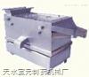 FS-0.7振动筛丸机FS-0.7振动筛丸机