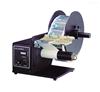 LabelCombi-1991自动标签剥离机