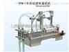 Y-1洗涤用品液体灌装机