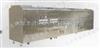 隧道式微波滅菌干燥機
