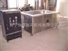 HSCX电镀、多弧离子镀超声波清洗机