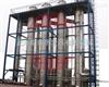 上海多效降膜蒸发器
