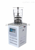 Trxmark 立式低温冷冻干燥机  -80℃ 压盖型 0.07㎡