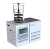 Trxmark台式低温冷冻干燥机 -80℃ 原位预冻 压盖型 0.07㎡