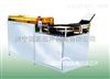 RYXP-K超声波口服液洗瓶机