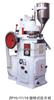 ZP-19老式旋转压片机 化工粉末设备