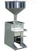 水平式全自动包装机(HP-180D/T  240D/T)