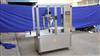 全自动粉剂灌装压塞旋(轧)盖机