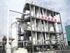 五效降膜蒸发器厂