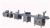 浩超机械设备胶囊药片数粒生产线