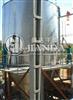健达品质氯化钡干燥机