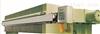 供应板框式污泥压滤机、自动保压、压滤机、压滤行业专用