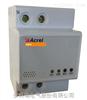 AAFD-16AAFD系列故障电弧探测器